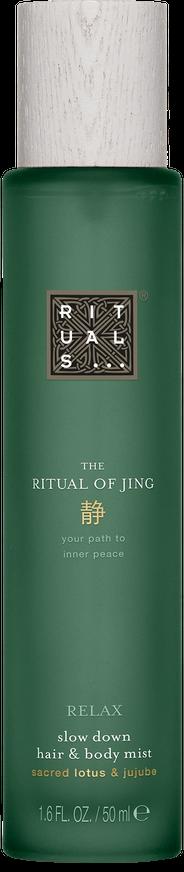 Rituals Jing, Sprej na tělo, vlasy a textil 50ml